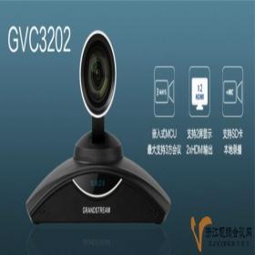 GVC3202潮流网络Grandstream全betway365必威体育必威体育app终端