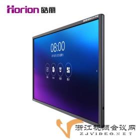 皓丽Horion-55M2 65英寸智能会议平板电子白板会议触摸屏